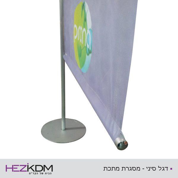 דגל סיני מסגרת מתכת