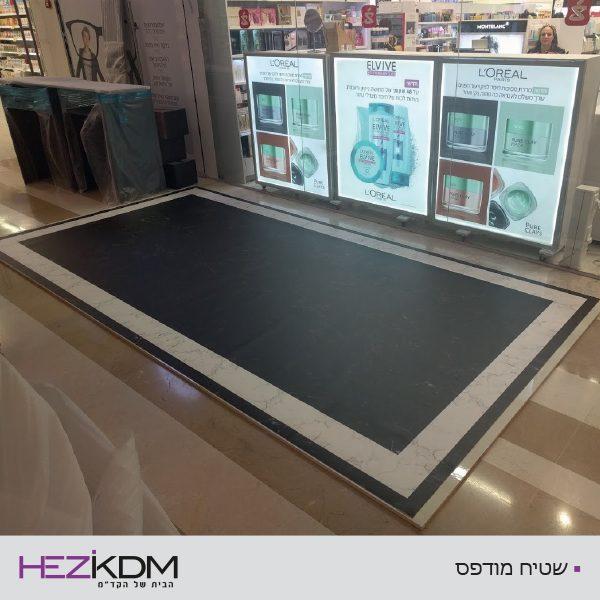שטיח מודפס