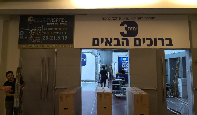 security_israel_10