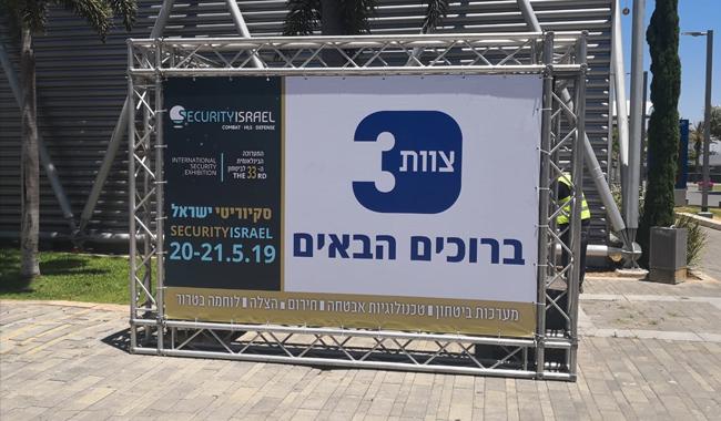 security_israel_12