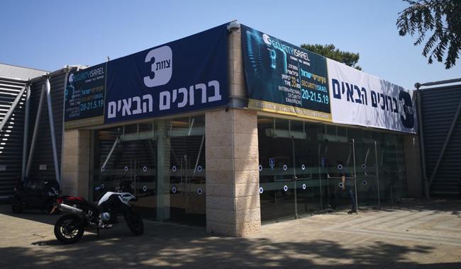 security_israel_25