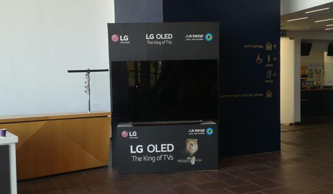 LG_pestiva_3
