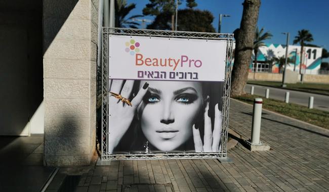 beauty_pro_32