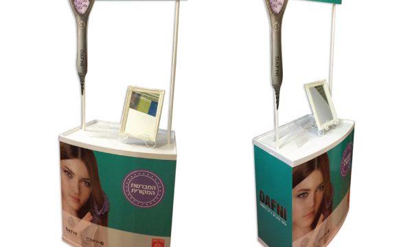 פתרונות תצוגה לתערוכות: דלפקי פלסטיק